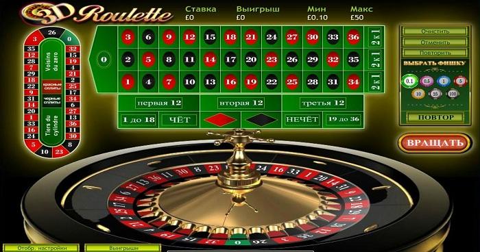 casino zahlung